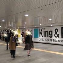 渋谷の記事に添付されている画像