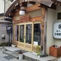#小野川温泉の画像