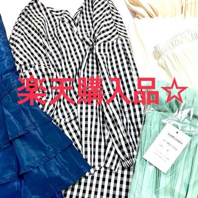 楽天マラソン購入品☆半額でポチ!3色買い!!SNSで大人気プリーツスカートと半額の記事に添付されている画像