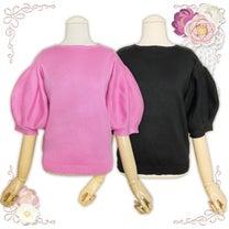 シンプルフェミニン♡ピンク&ブラック♡ふんわり袖トップス&Annetteの記事に添付されている画像