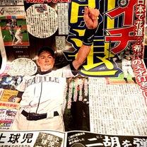 ぼちぼちへーさん闘魂ブログ^_^の記事に添付されている画像