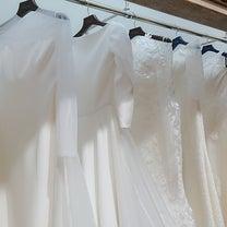 ウェディングドレスを選びに行く前に。の記事に添付されている画像