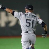 野球を愛したイチロー選手の記事に添付されている画像