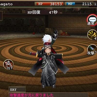 【'nagato】やっぱ俺はシャカシャカがお似合いだ。の記事に添付されている画像