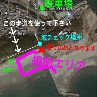 *全日本ポイント工事規制について*の記事に添付されている画像