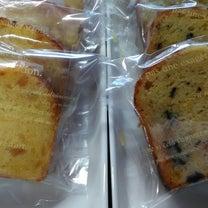 新作パウンドケーキ☆の記事に添付されている画像