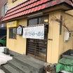 かとうらーめん 月寒店で数量限定の昔風塩ラーメン  (*☻-☻*)