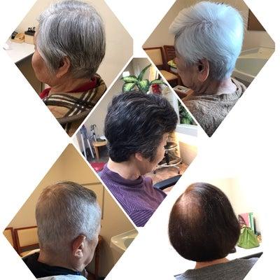 おばあチャマの抵抗 (〃ω〃)の記事に添付されている画像