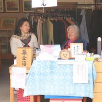 岡崎市葵桜の母インタビューはこちらの記事に添付されている画像