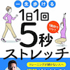 著書発売 松井薫 パーソナルトレーナー Matsui Physical Design Lab.の画像