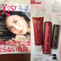 雑誌にも多数掲載!!のミネコラ☆の記事に添付されている画像