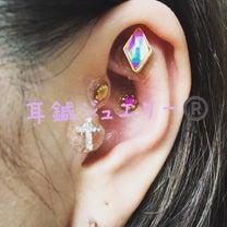 耳鍼ジュエリー®️の記事に添付されている画像