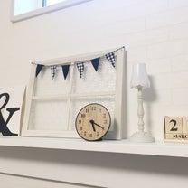 ちょい置き&掛け時計が、想像以上に高見えするの記事に添付されている画像