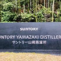 山崎蒸溜所への記事に添付されている画像