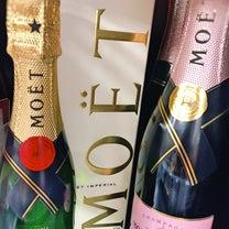 スパークリングワインが、昔は不良品扱いされてたって知ってますか?part2の記事に添付されている画像
