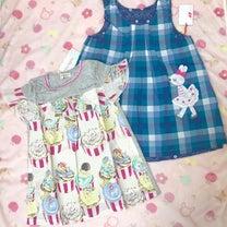 KP&トロワラパン購入品♡の記事に添付されている画像