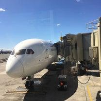 ハワイ到着!の記事に添付されている画像