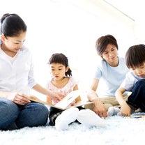 【開催レポ】目からウロコ!親子で片づけにとりくむことの大切さの記事に添付されている画像