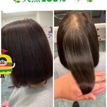 天然100%ヘナ☘ 吹田市、上新庄のヘナカラー&ハーブカラーのお店ですの記事に添付されている画像