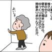 【更新】毎日が発見ネット(杖を使いたがらない母)