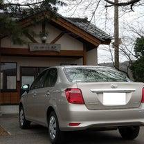 <仙台所属のHドライバーさん>『 山形キモティカ物語』の記事に添付されている画像