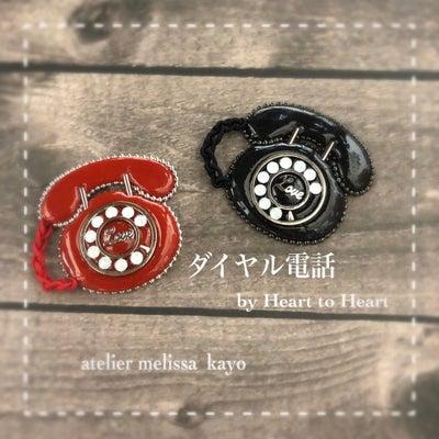 ダイヤル電話と京都散策の記事に添付されている画像
