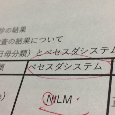 """アメブロ さんのおかげです♡""""平成ラストスパート達成報告!""""の記事に添付されている画像"""