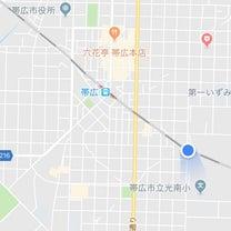 帯広→釧路(3.4)の記事に添付されている画像