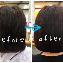美髪チャージの記事に添付されている画像