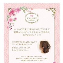 兵庫県 猪名川町リボン教室&オーダー「K RUBAN」様 イベント用プロフィールの記事に添付されている画像