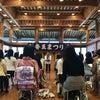 第37回斎王まつり配役選考会の画像