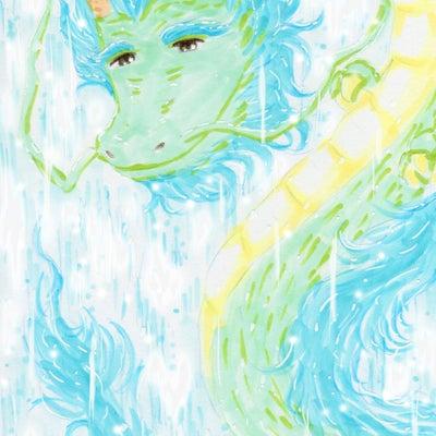 水龍さんの癒しの記事に添付されている画像