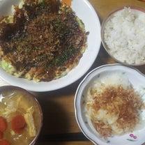 夜ご飯❗の記事に添付されている画像