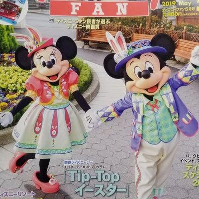 ディズニー旅行2月6日⑨ディズニーストアで絶対買おうと決めてたけどやめたグッズ❗の記事に添付されている画像