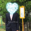 アラフォー三高イケメン男性が婚活1年半!アラサー女性とご成婚です。