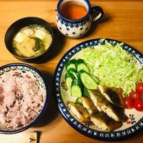 今日の夜ご飯と欲しいものの記事に添付されている画像