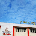 #松原天然温泉の画像