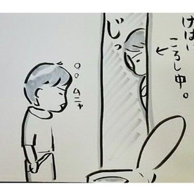 親子で発達障害な私たちの幼稚園探しとその後についての記事に添付されている画像