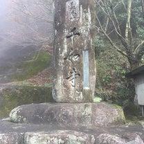 雷山 千如寺への記事に添付されている画像