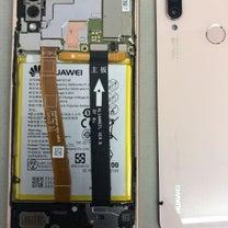 Huawei P20 Lite ガラス割れ修理の記事に添付されている画像