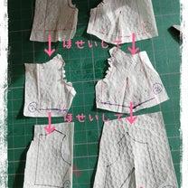 なんとかできた型紙♪の記事に添付されている画像