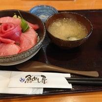 3月は別れと出会いの季節~魚めし屋の紹介!の記事に添付されている画像