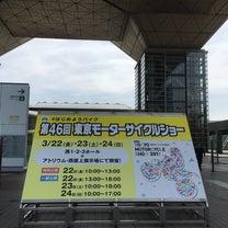 2019年 東京モーターサイクルショーの記事に添付されている画像