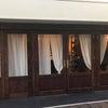 三軒茶屋「ナティーボ」の画像