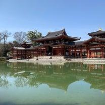 京都行ってきました①の記事に添付されている画像