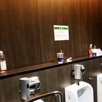 「東急プラザ表参道原宿」のトイレ問題(2)の記事に添付されている画像