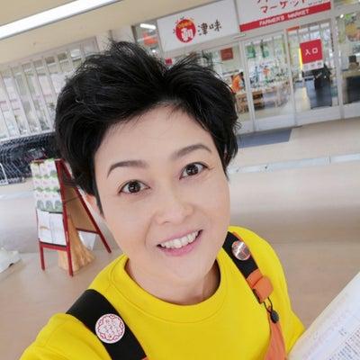 ZTV「金曜お昼は生放送!」@高野尾花街道 朝津味の記事に添付されている画像
