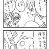 超普通都市カシワ伝説Z第8話その2公開!!の画像