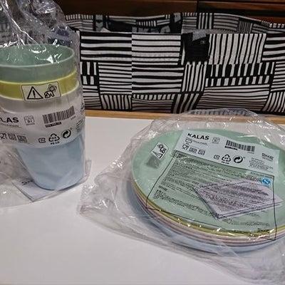 プラ皿対決:IKEA対ダイソーの記事に添付されている画像