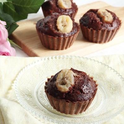 春休みに子どもと作ろう!チョコバナナの米粉スチームケーキの記事に添付されている画像